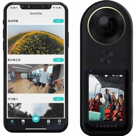 Qoocam 8k + app to control